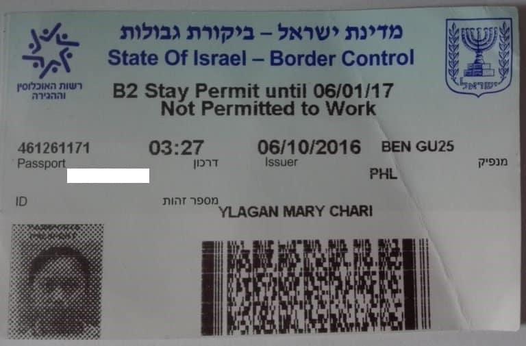Extend Israel Tourist Visa