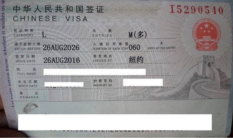 Visa Free Countries For USA Passport Holders - China visa