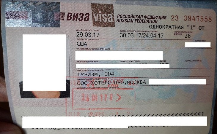 Visa Free Countries For USA Passport Holders - Russian Visa