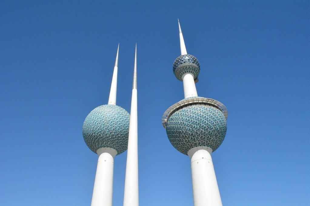 Kuwait evisa towers