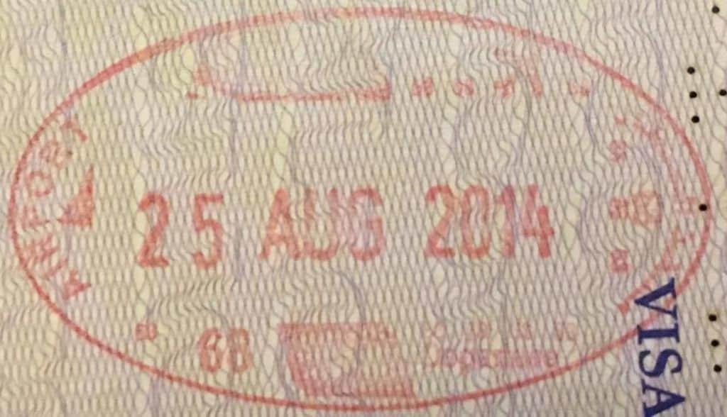 Kuwait visa Exit stamp