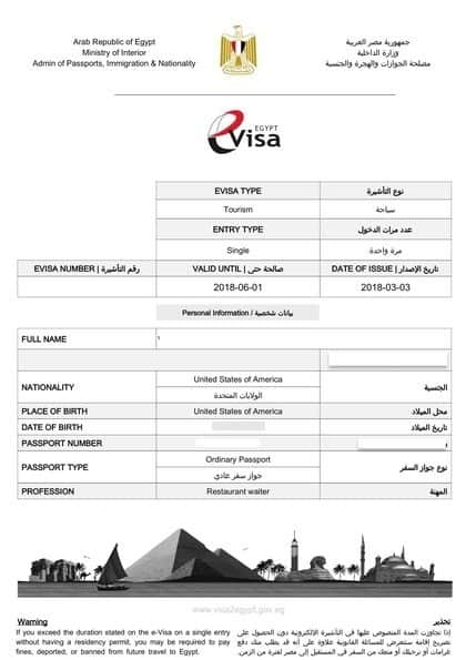 EGYPT VISA APPLICATION FORM - How to apply for Egypt evisa online, What are the cost, requirements, process